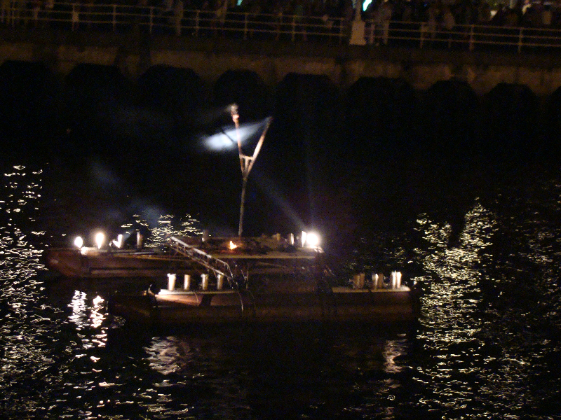 barco011_0
